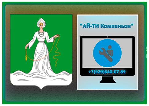 Компьютерный Сервис Дрезне