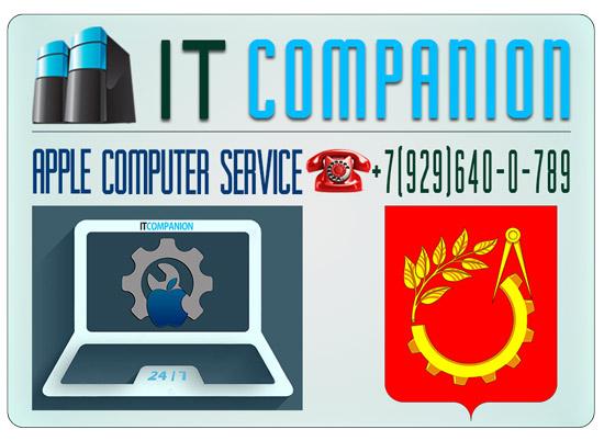 ITCOMPANIONAPPLE Computer Service Балашиха